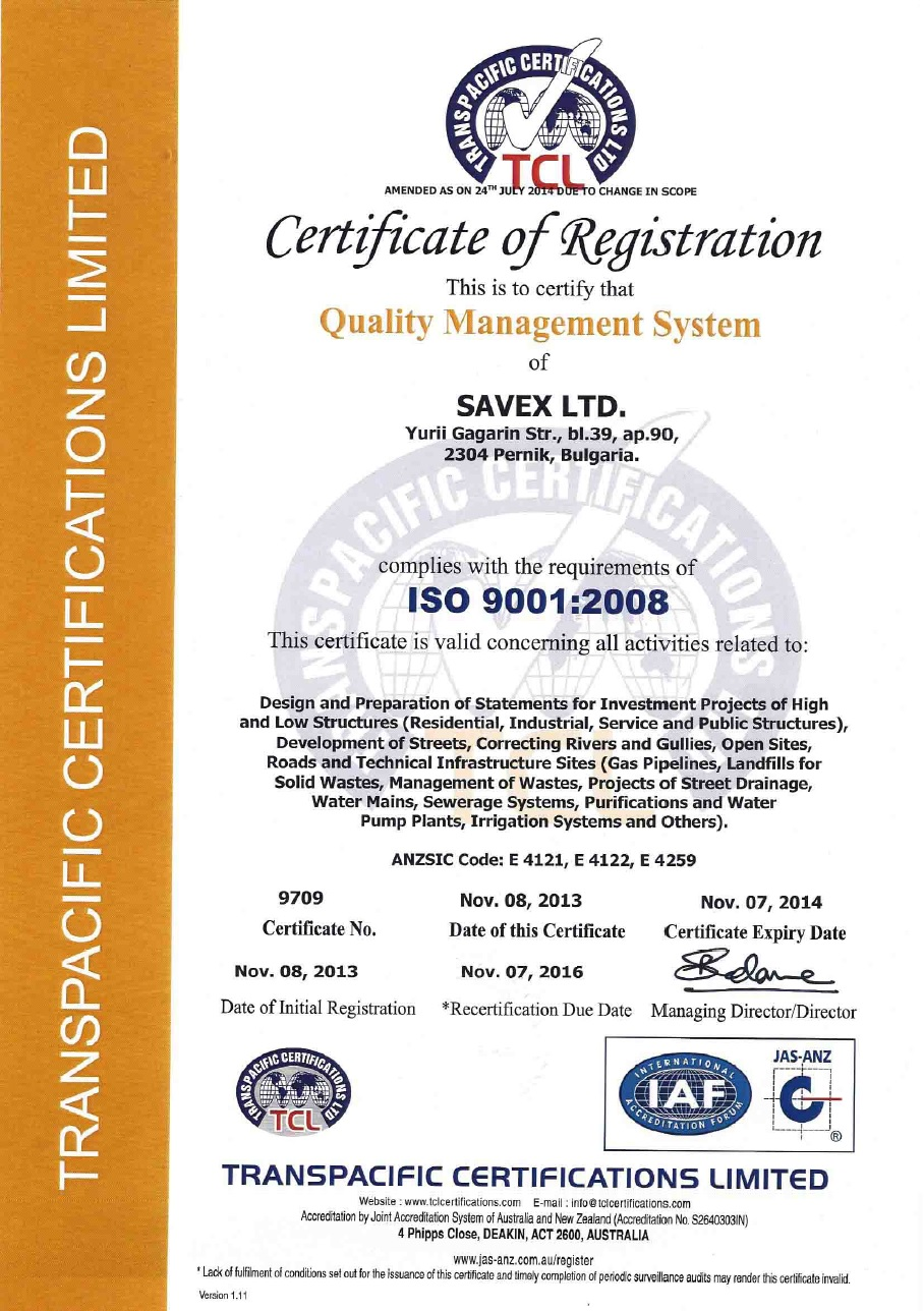 CERT-9709, savex ltd. (amended) (NO. N97)