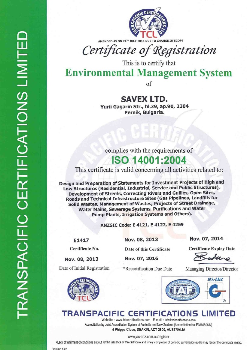 CERT-E1417, SAVEX LTD. (NO. )