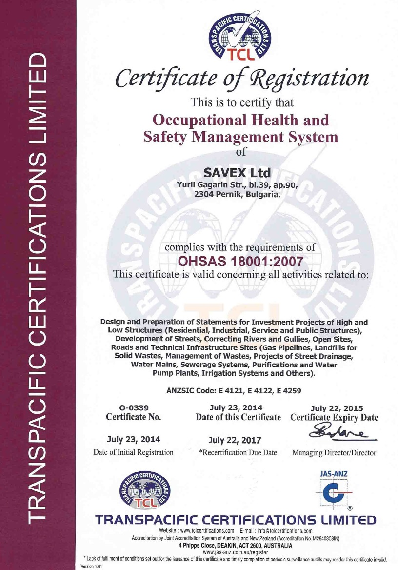 CERT-O-0339, SAVEX LTD