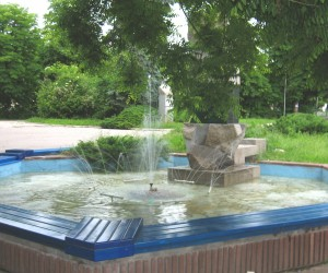 Fountain_Pernik